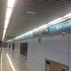 Metro San ildefonso