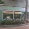 Mercado Can Vidalet